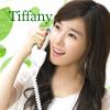 4ever_티파니!!!!'s Photo