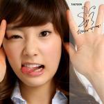 pchan's Photo