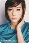 Sakura29's Photo