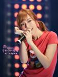 haruna ono's Photo