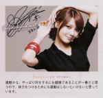 song soo jae's Photo