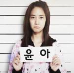 Dee Yoongie's Photo
