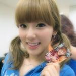Xen's Photo