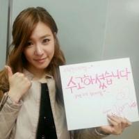 julia_hwang92's Photo