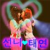 ♥ 장수린 ♥'s Photo