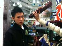 bnk0430's Photo