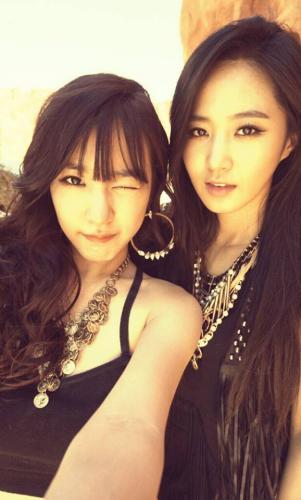 ardee_TaeNy's Photo