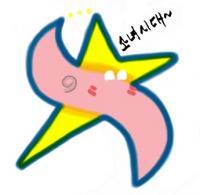 SoshiStar9's Photo