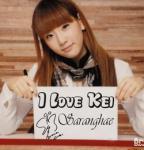 Kai Saeko's Photo