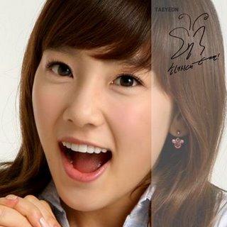Park Soo Bin's Photo