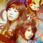 angeline14's Photo