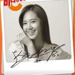 Kwon.Yurix3's Photo