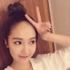 [MESSAGE] Yoona's Post... - last post by soshiriffic