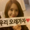 [YOONAISM] If Yoona on WGM, who