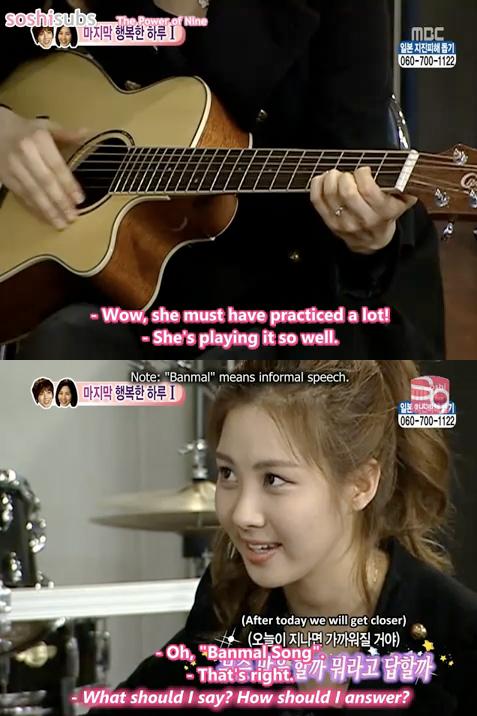 Banmal song chords seohyun dating 1