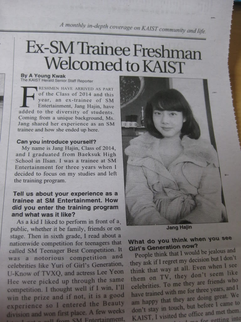 sm trainee experience