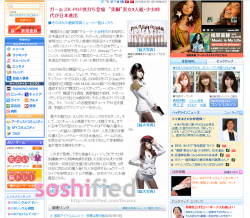japanesearticle.png