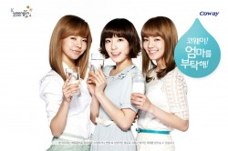 snsd coway