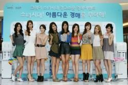 snsd coway event15