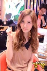 seohyun strong heart