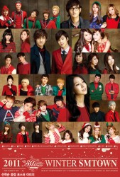snsd smtown winter album2
