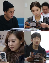 yuri fashion king script reading