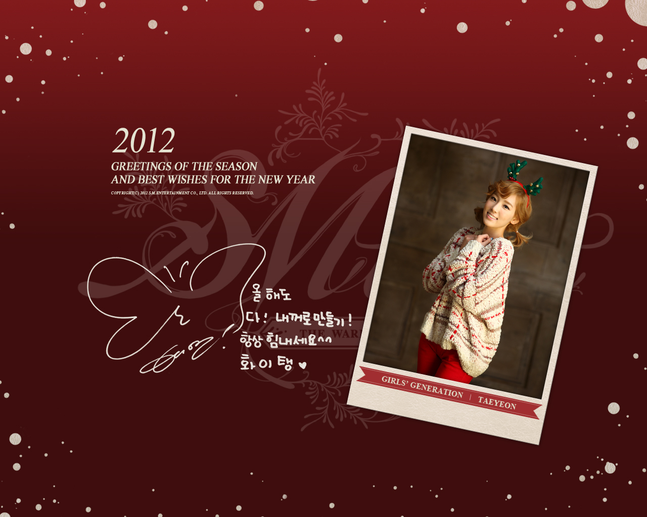 Girls generation leaves new years wishes for sones taeyeon kristyandbryce Gallery