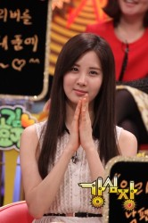seohyunstrongheart
