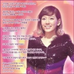 Taeng Birthday ad