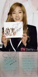 Taeyeon's Thank You Message