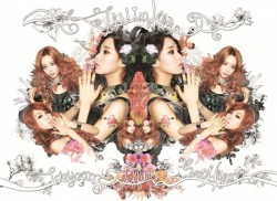 taetiseo-twinkle-cover