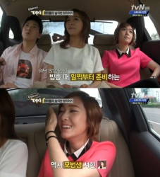 """Jessica on """"Taxi"""""""