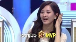 Seohyun on '100 Million Quiz Show'