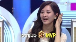 Seohyun on '100 Million Quiz Show'