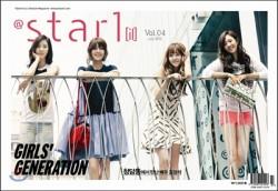 star1magazinecover