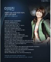 sooyoungcharacterprofile