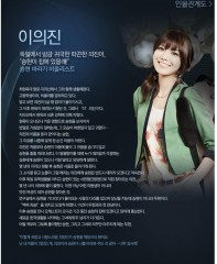sooyoungcharacterprofile