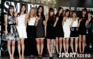 snsd smart exhibition