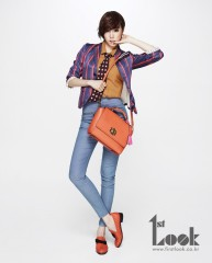 tifffirstlook1