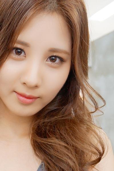 seohyun website message
