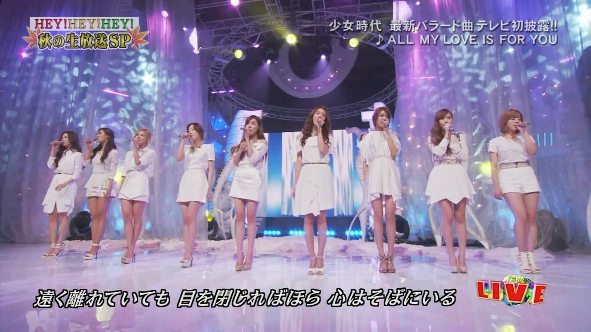 Wallpaper All My Love Is For You : Girls Generation Performs Oh! , MR. TAXI , and All My Love Is For You on HEY!HEY!HEY ...