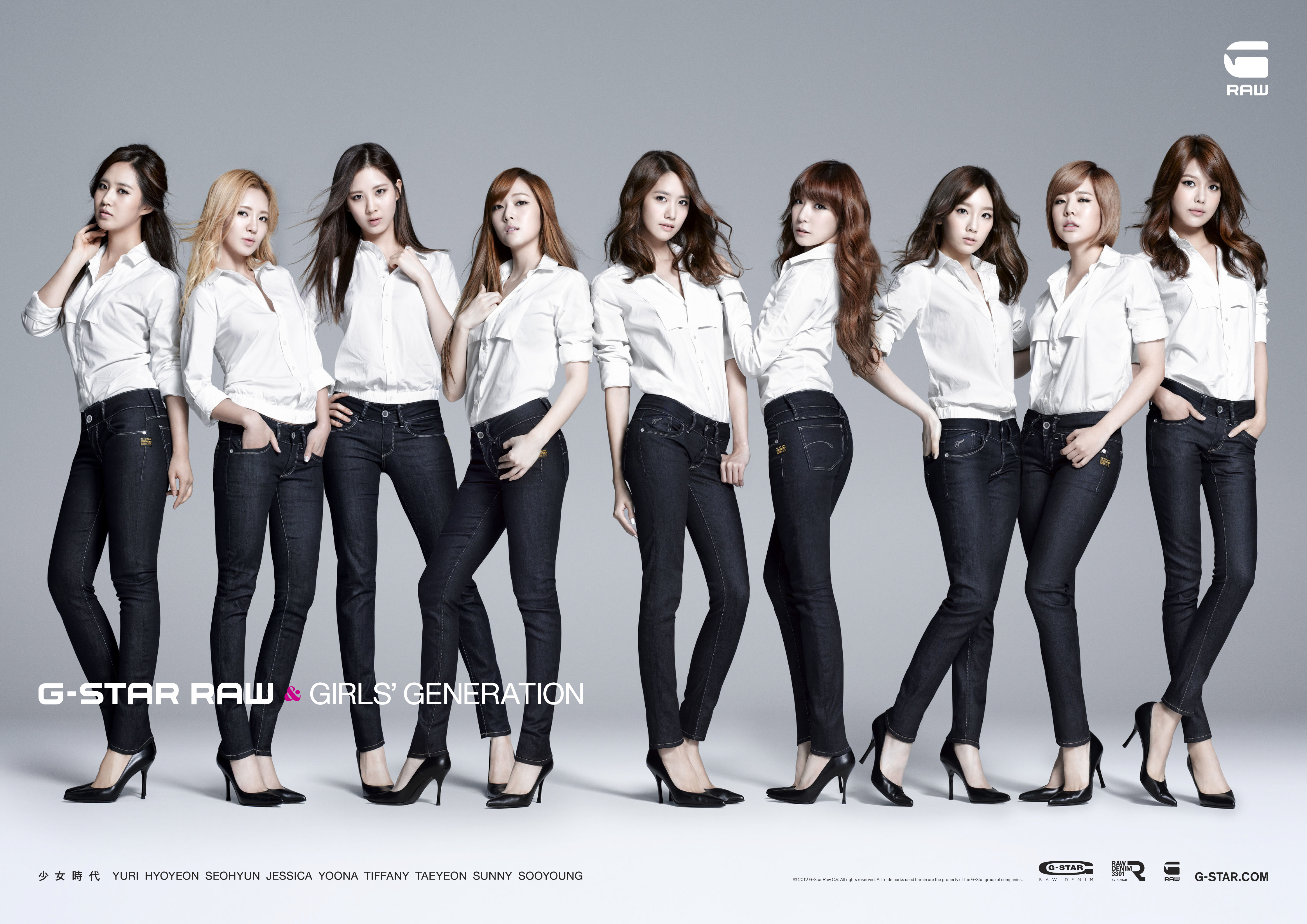 girls generation to endorse g star raw clothing line in japan. Black Bedroom Furniture Sets. Home Design Ideas