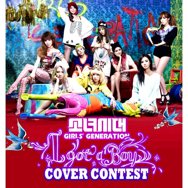 Soshi fb contest