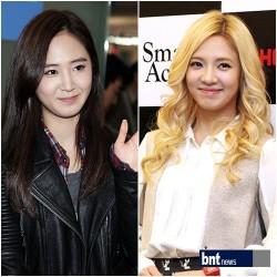 hyoyeon yuri mc