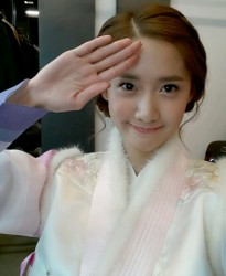 yoona official message