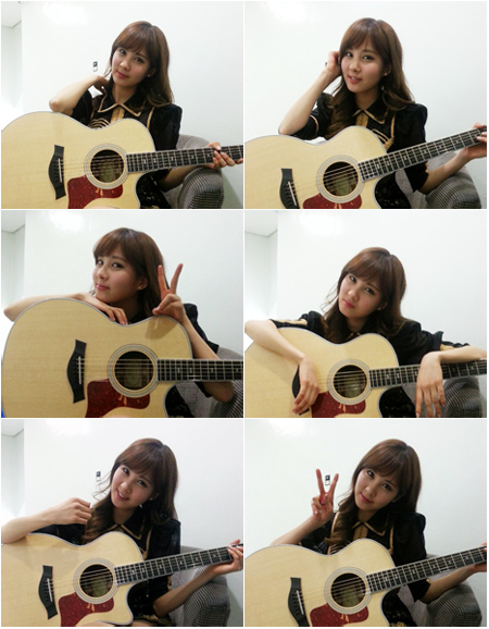 seohyun official message 130105
