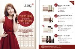 sooyoung llang