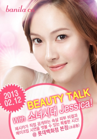 beauty talk with jessica banila co