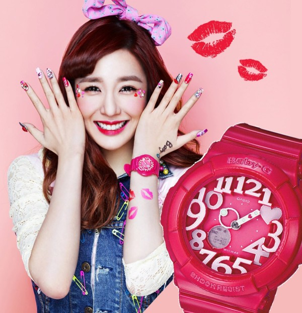 casio babyg tiffany