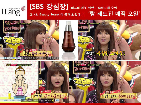 sooyoung llang strong heart